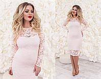 Женское платье большого размера из гипюра цвета пудра