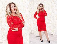 Женское платье большого размера из гипюра красного цвета