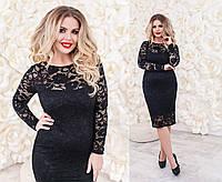 Женское платье большого размера из гипюра черного цвета