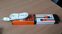 Кабель USB iPhone 5 elastick white