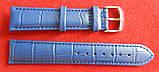 Ремешок кожаный BROS (ИТАЛИЯ) темно-синий рельеф 20 мм, фото 4