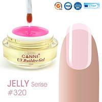 Uv Builder gel\Конструирующий гель Pink clear полупрозрачный  №320   15 мл