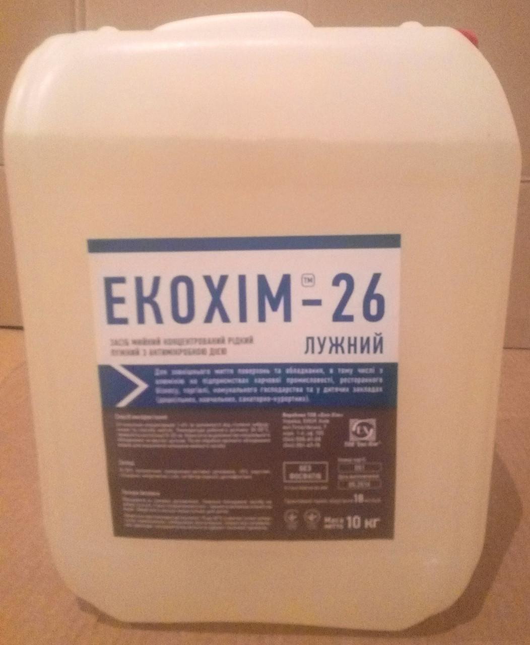 Моющее средство для алюминиевых поверхностей, Экохим 26, 10кг
