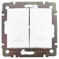 Legrand Valena Белый Кнопочный выключатель управления жалюзи 2-х клавишный (эл. блок)