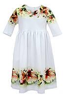 Платье детское №1550