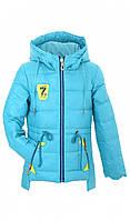 Куртка для девочки №66-281