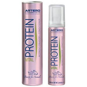 Artero protein vital (Артеро Протеин Витал) - Кондиционер для собак и кошек 100мл