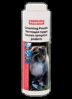 Beaphar Grooming Powder for Cats Чистящая пудра для кошек 150г (10474)