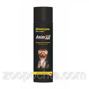AnimАll шампунь для собак Йоркширский Терьер, 250мл (54781)
