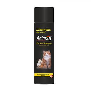 AnimАll шампунь для кошек и котят всех пород, 250мл (54780)