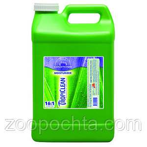 TropiClean Kiwi Conditioner - Увлажняющий кондиционер для собак и кошек 3,8л(060166)