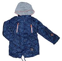 Куртка на флисе для мальчика,оптом, Grace 116-146 рр., арт. B-61197