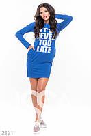 Ярко-синее принтованное платье-мини с длинными рукавами и карманами