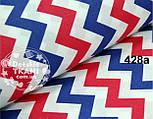 Лоскут ткани №428а размером 21*61, фото 2