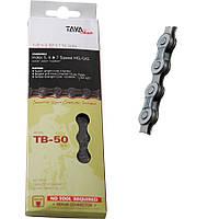 Цепь Taya TB-50  6,7 spd.