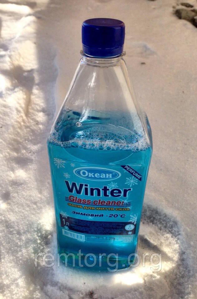 """Омыватель стекла зимний """"Winter""""(-20) (Океан) бут. 1л"""