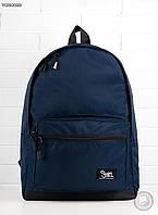 Рюкзак (с отделением для ноутбука 16″) Staff - 25L Dark blue Art. VGH0025-2 (тёмно-синий)