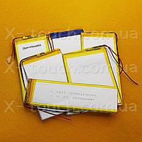 Аккумулятор, батарея для планшета 3000 mAh, 3,7 V, 33x87x92 мм