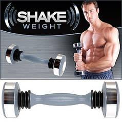 Гантель Shake weight мужская