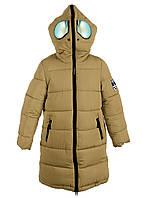 Куртка для девочки №66-288