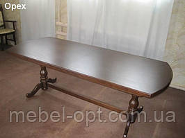 Деревянный стол Гирне дуга 2,2 метра