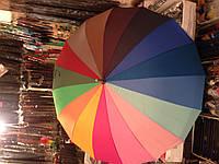 Зонт трость радуга, 16 спиц, фото 1