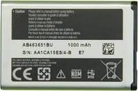 Аккумулятор для Samsung AB463651BU E7 Original S3650/S3370/S7070/L700/F400