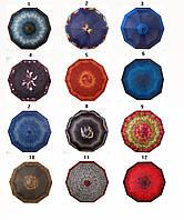 Женский зонт Star Rain полуавтомат, 10 спиц, фото 1
