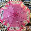 """Детский зонт трость Star Rain """"Холодное сердце 5"""" полуавтомат, 8 спиц"""