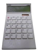 Калькулятор (8-134) 2237
