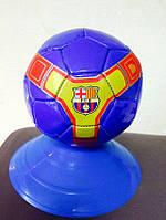 Мяч сувенирный № 2  FB-0050 BARSELONA сине-красный