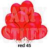 Воздушные шарики Gemar G90 пастель красный 10' (26 см) 100 шт