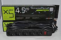 Удлинитель электрический с фильтром питания 5 розеток 4,5м