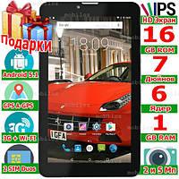 "Планшет 7"" Lenovo Tab 7 GPS Ram 1/16 Гб HD IPS Андроид 5 3G 3000 mAh Подарки"