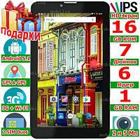 Android 3G Планшет LENOVO Tab 7 HD 7 дюймов ОЗУ 1 Gb ROM 16 Gb Андроид 5 1 GPS 5 Mp 2 sim 3000 mAh 2 Подарка