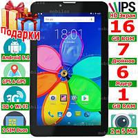 Смартфон 2 sim Планшет Lenovo Tab 7 на 2 сим GPS Rom 16 Gb ОЗУ 1 Gb Android 5.1 IPS 3G 3000 mAh Подарки Леново