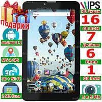 Планшет 3G Смартфон Lenovo Tab 7 GPS 2 сим HD 7 дюймов IPS Rom 16 Gb Ram 1 Gb Андроид 5.1 OTG 3000 mAh Подарки