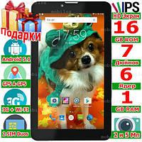 2 сим Планшет Смартфон Lenovo Tab 7 ОЗУ 1 Гб Rom 16 Гб 6 ядер 2 sim GPS 3G 3000 mAh Android 5.1 OTG 2 Подарка