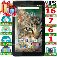 Телефон Планшет 2 сим Lenovo Tab 7 IPS 6 ядер Rom 16 Gb Ram 1 Gb 3G 3000 mAh Android 5.1 GPS 2 sim 2 Подарка
