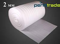 Вспененный полиэтилен для упаковки и подложки 2 мм