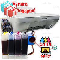 Полное решение! 3 в 1 МФУ CANON MG2450 Принтер | Сканер | Копир + Система непрерывной подачи с чернилами
