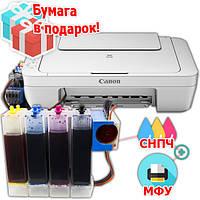3 в 1 Принтер | Сканер | Ксерокс - Canon MG2450 + Система подачи чернил + 4 цвета чернил по 100 гр + Подарки