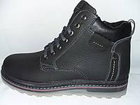 Кожаные мужские ботинки черные