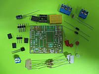 DIY Kit комплект управления переключения света OPS-1 DC 5~6 В, для самостоятельной сборки