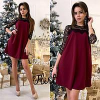 Платье креп- дайвинг+ французское кружево Цвета - марсала, чёрный, красный, беж, морская волна впро№1009