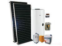 Солнечный набор Immergas IMMERSOLE SUPER SET ALU 2 X 2.0 + INOXSTOR 200