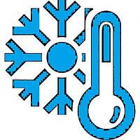 Заказ морозонеустойчивого товара