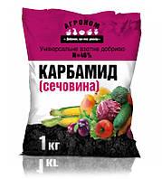 Карбомід (сечовина) 1 кг.