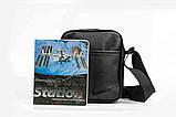 Чоловіча шкіряна PU сумка через плече месенджер Nike розмір XL, фото 6
