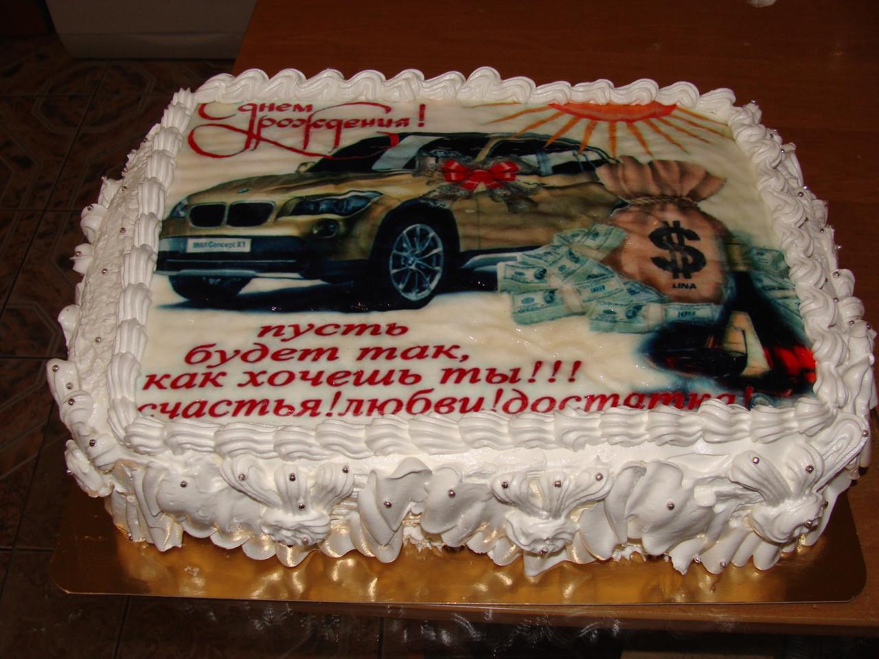 купить съедобные картинки для торта